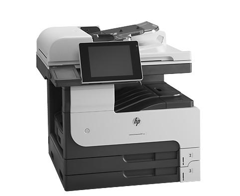 惠普HP M725DN黑白激光A3打印复印一体机自动双面有线复合机办公