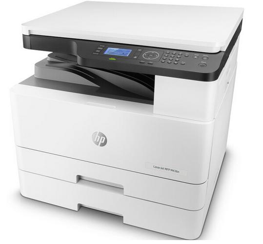 惠普HP m436nda黑白激光a3自动双面万博官网manbetxapp一体机连续复印扫描商用