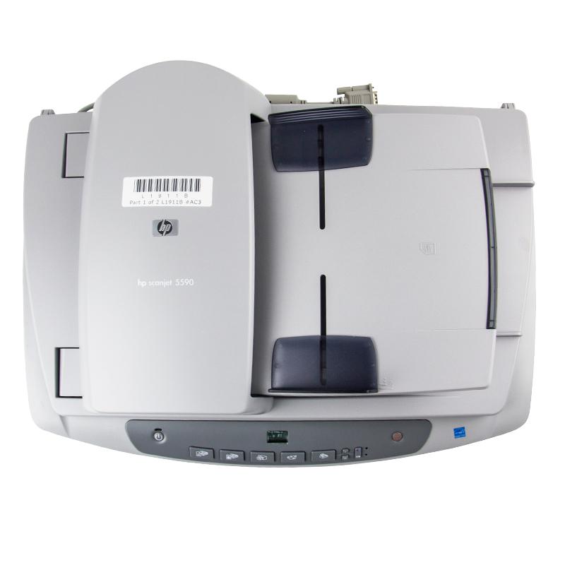 惠普 HP5590高速文档5590扫描仪 双面彩色自动进纸扫描仪