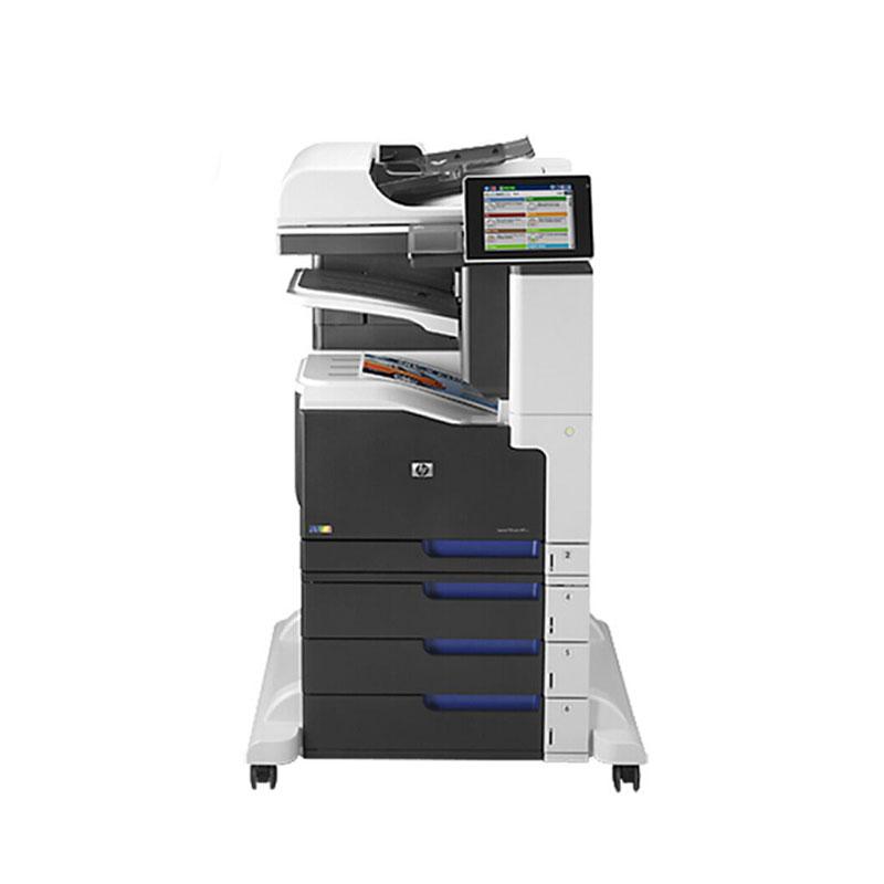惠普HP M775z万博官网manbetxapp A3彩色激光数码多功能打印复印扫描传真一体万博官网manbetxapp