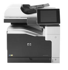 惠普HP MFP M775dn一体机万博官网manbetxapp彩色激光网络双面多功能一体机