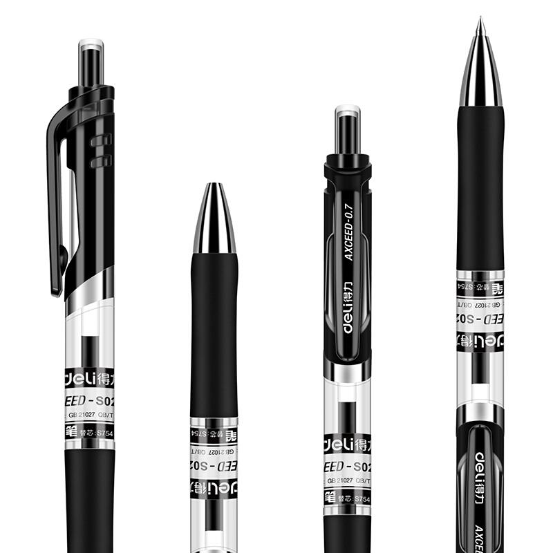 得力(deli)S02 0.7mm按动黑色中性笔水笔签字笔 12支/盒