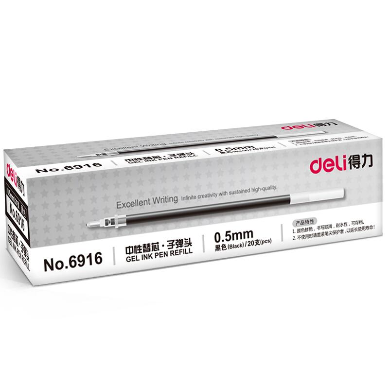 得力(deli)6916 0.5mm黑色子弹头笔芯 中性笔水笔签字笔替芯 20支/盒