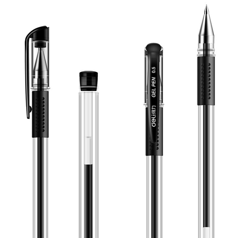 得力(deli)6600ES黑色0.5mm经典办公中性笔水笔 子弹头签字笔 12支/盒