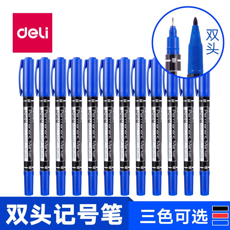 得力(deli)6824双头记号笔 油性防水儿童绘画 描边笔 马克笔 勾线笔 小双头蓝色油性记号笔粗细尖12支
