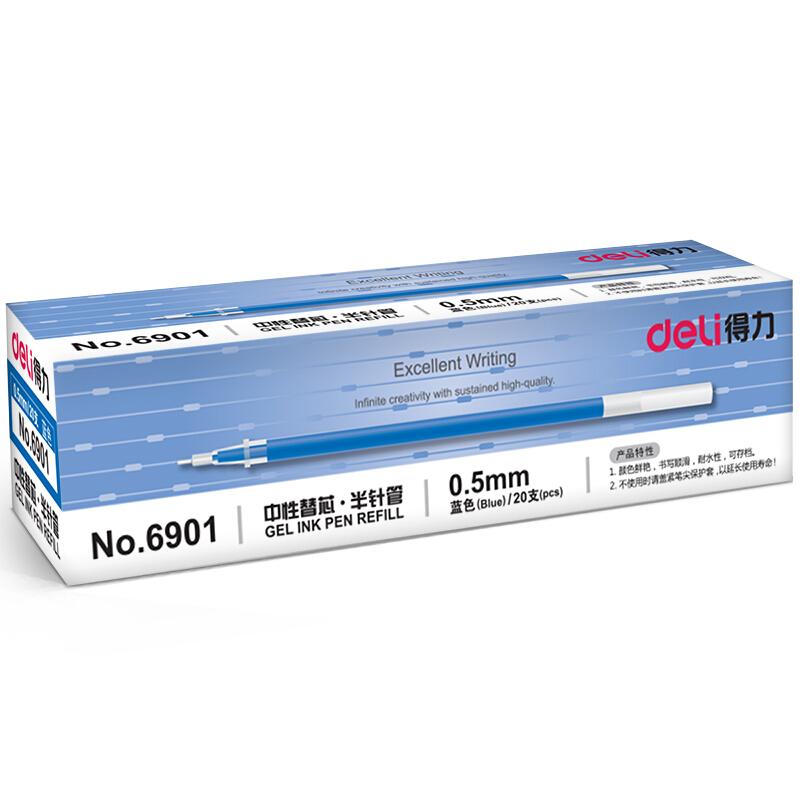 得力(deli)6901 0.5mm半针管蓝色中性笔笔芯 水笔签字笔替芯 20支/盒