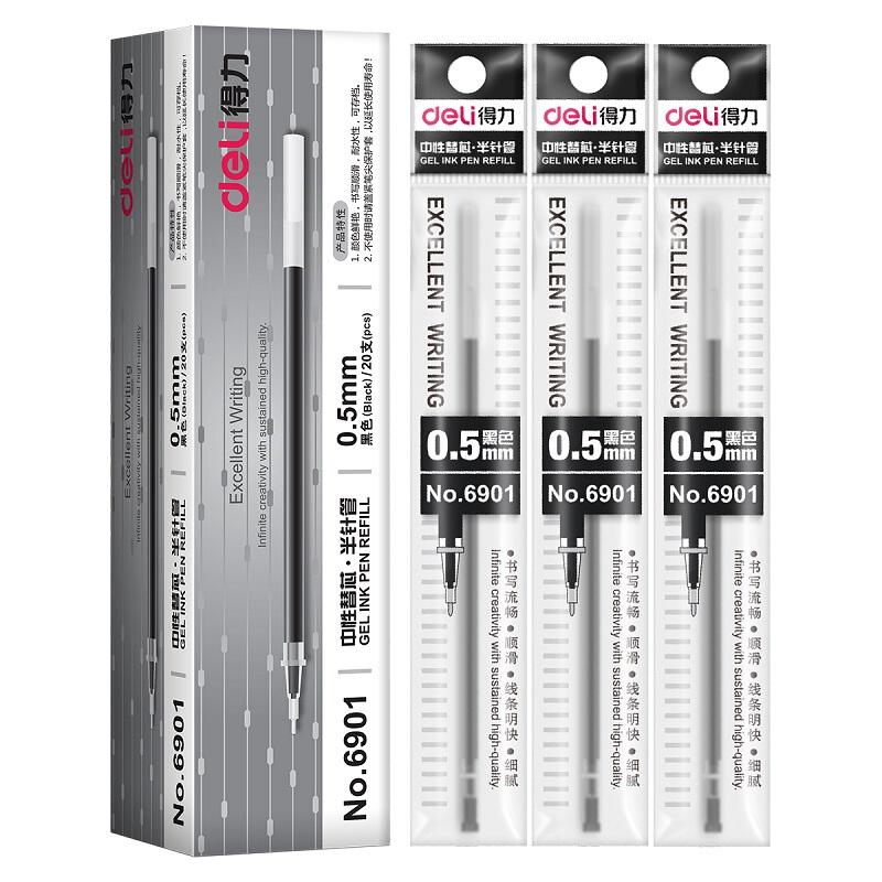 得力(deli)6901 0.5mm半针管黑色中性笔笔芯 水笔签字笔替芯 20支/盒