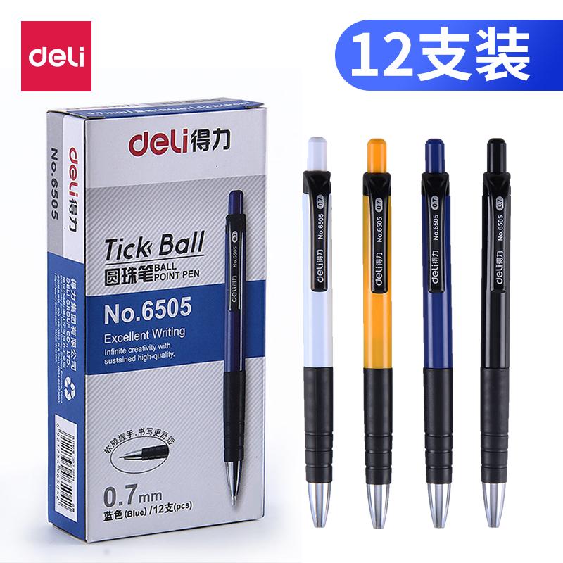 得力(deli)6505盒装0.7mm蓝色油笔办公文具按动圆珠笔 12支装/蓝色