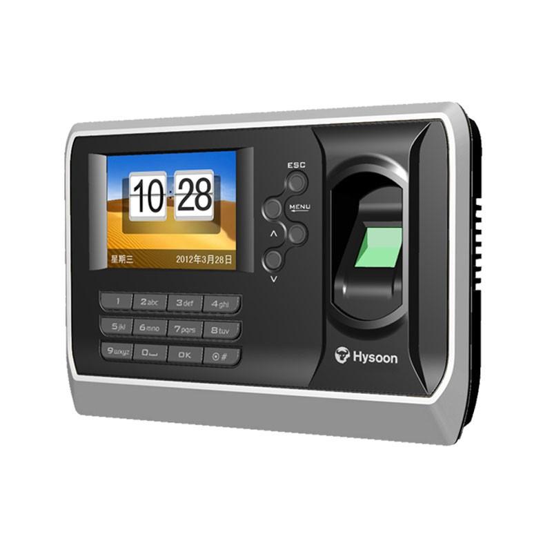 浩顺C280TU指纹机 网络考勤机 彩屏打卡机 电脑签到机 指纹考勤机