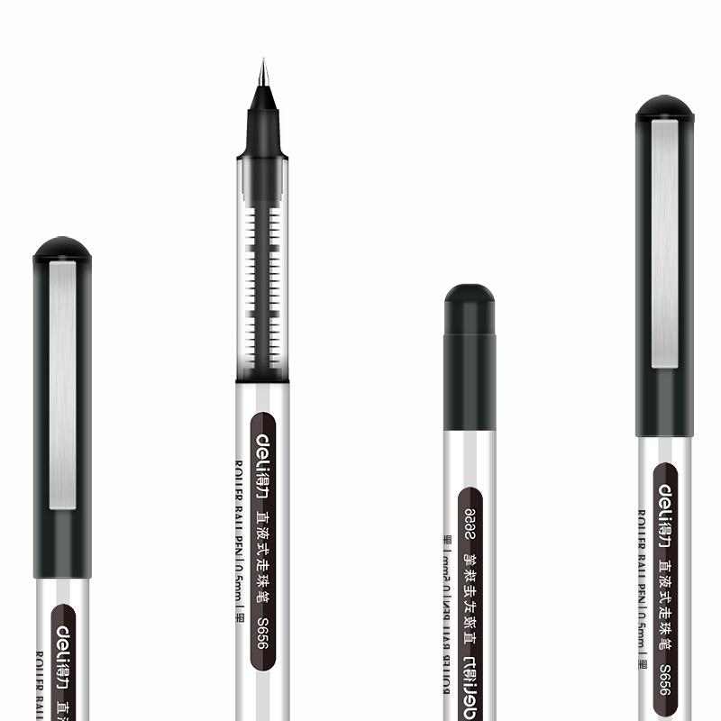 得力(deli)S656 0.5mm黑色直液式走珠签字笔学生考试中性笔 12支/盒
