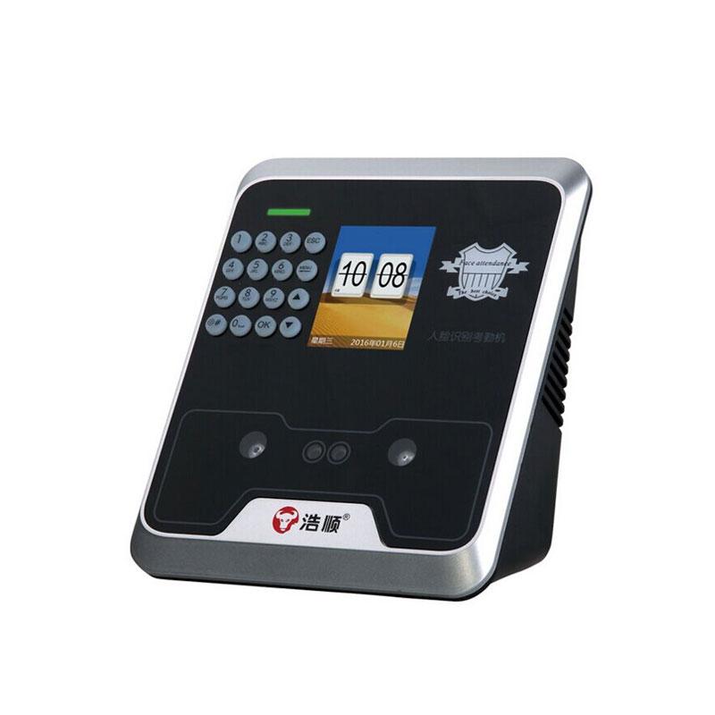 浩顺F566U- 200面部刷脸识别指纹机签到机 单人脸识别打卡机