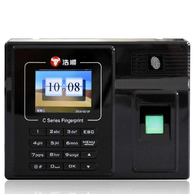 浩顺C8TU指纹打卡机 C8TU指纹考勤机 免软件 U盘网络 指纹机 彩屏