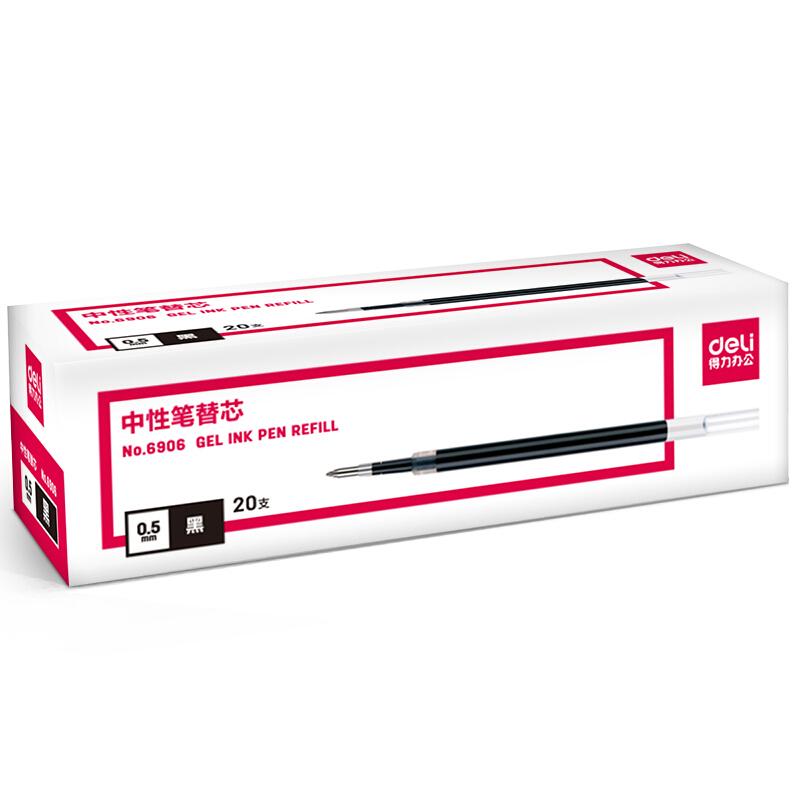 得力(deli)6906 0.5mm按动黑色笔芯 子弹头中性笔水笔签字笔替芯 20支/盒