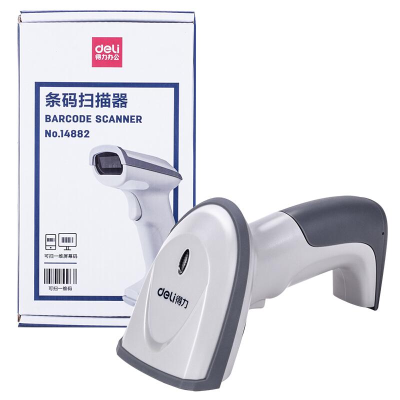 得力(deli)14882 手机支付有线扫码枪一维码扫描器条码枪 即插即用(白色)