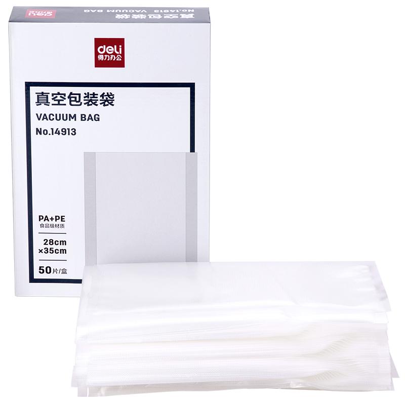 得力(deli)14913真空机自动抽气机包装机家用商用塑封封口机食物保鲜膜 包装袋(28*35cm 50片/盒)