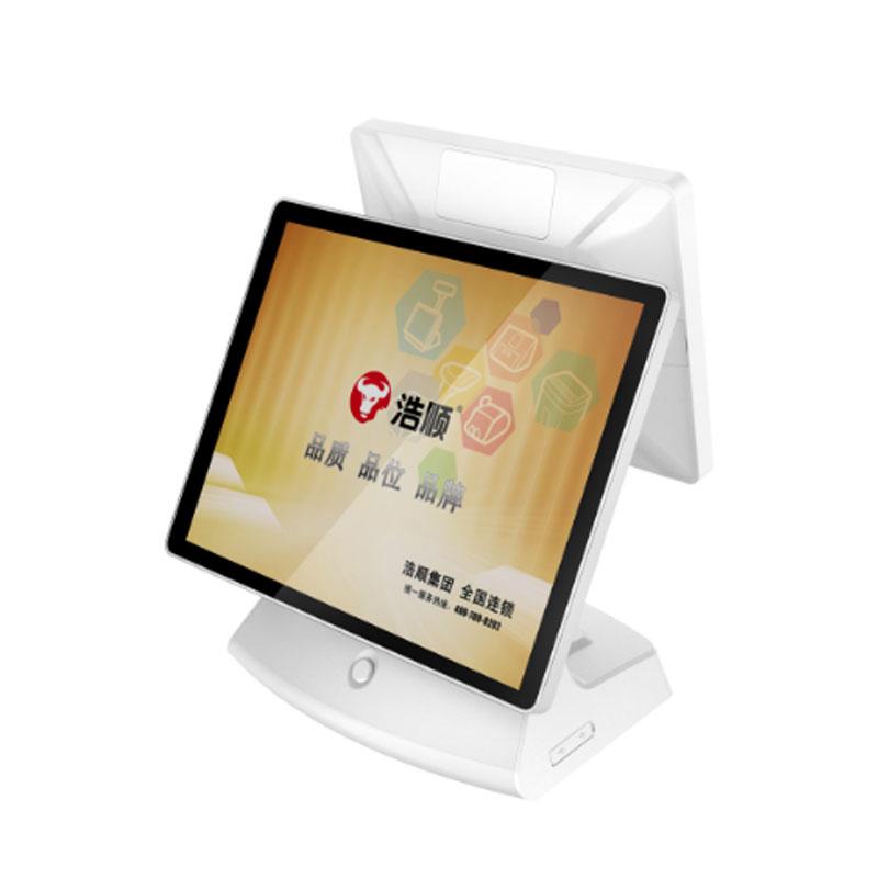 浩顺 喜马拉雅T-8870收银机 触摸屏收银机 餐饮店,小吃店收银机 白色
