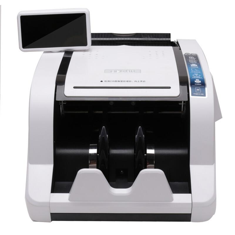 得力(deli)2128 新国标专业级点验钞机 银行专用全智能A类点钞机