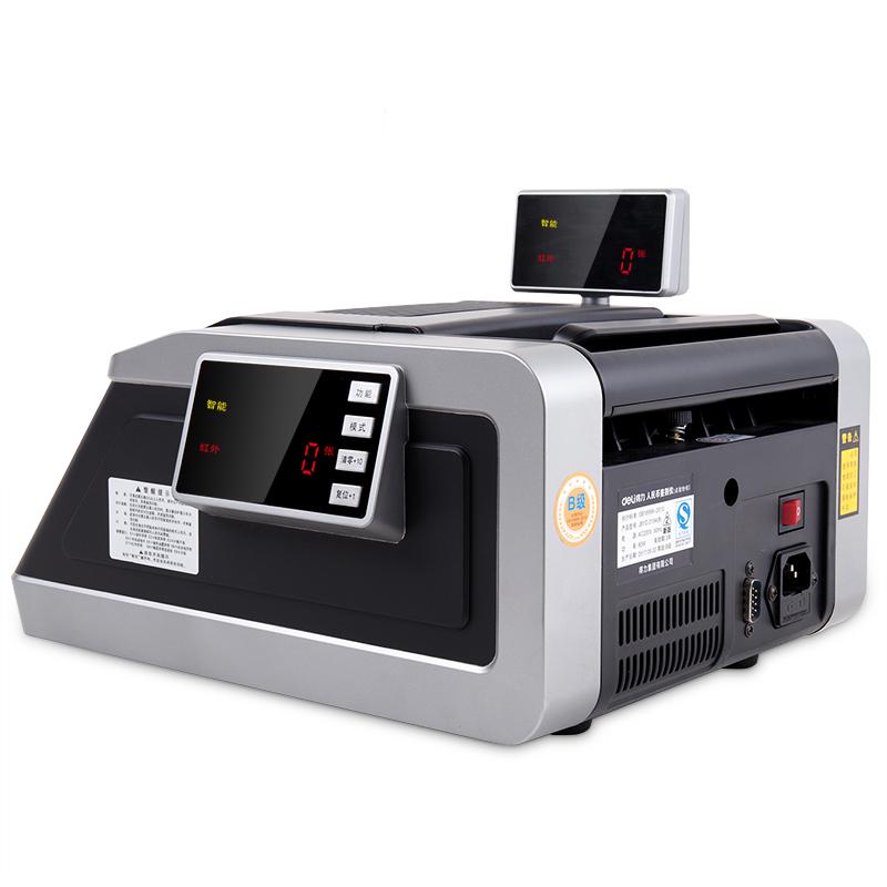 得力(deli) 2194 B类智能点钞机 新版人民币 银行专用验钞机 双屏显示