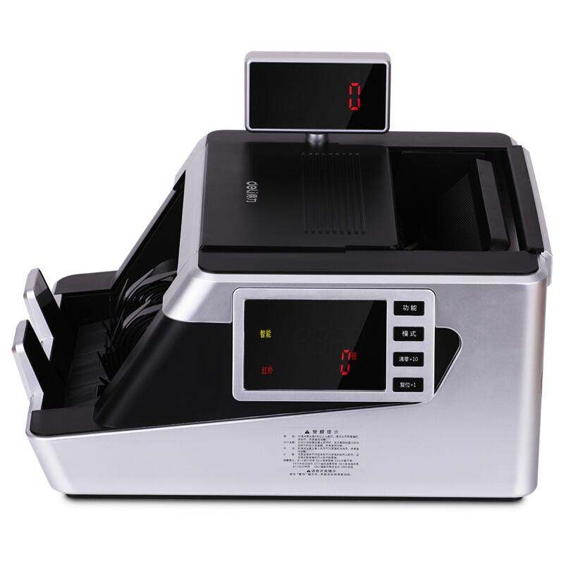 得力(deli)3911智能银行专用验钞机 自动清洁点钞机(B级)