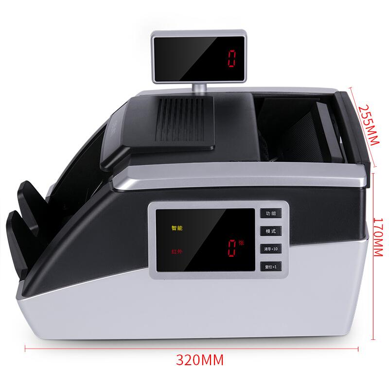 得力(deli)3912银行专用双屏验钞机 自动清洁点钞机(B级)
