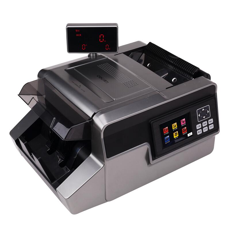 得力(deli)2127 多功能专业级点钞机 银行专用A类验钞机 三屏语音报警