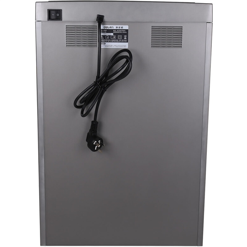 得力(deli)9906大容量多功能办公碎纸机 长时间5级保密碎纸机