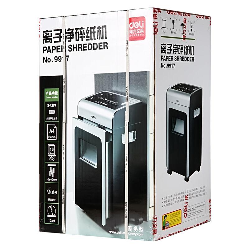 得力 (deli)9913多功能商务办公碎纸机 空气净化 4级保密 黑色