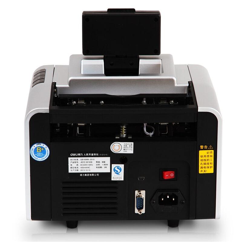 得力(deli)3919银行专用高配版点钞机 新版人民币验钞机 智能语音USB升级