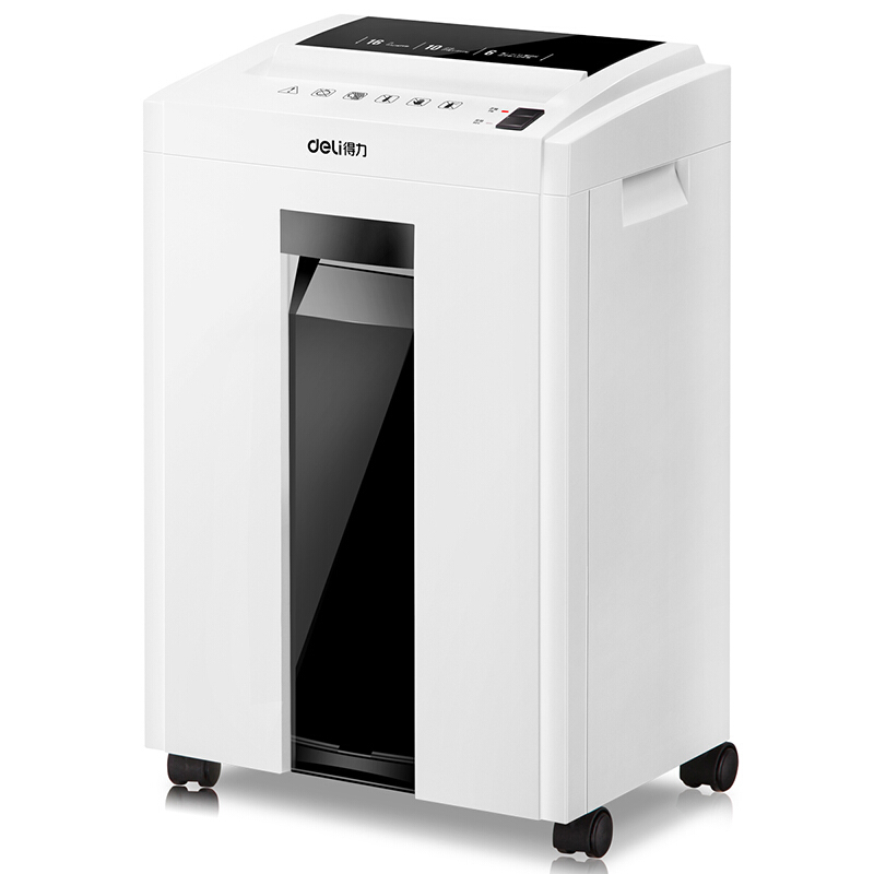 得力(deli)9954米粒级高保密碎纸机 5级保密办公碎纸机