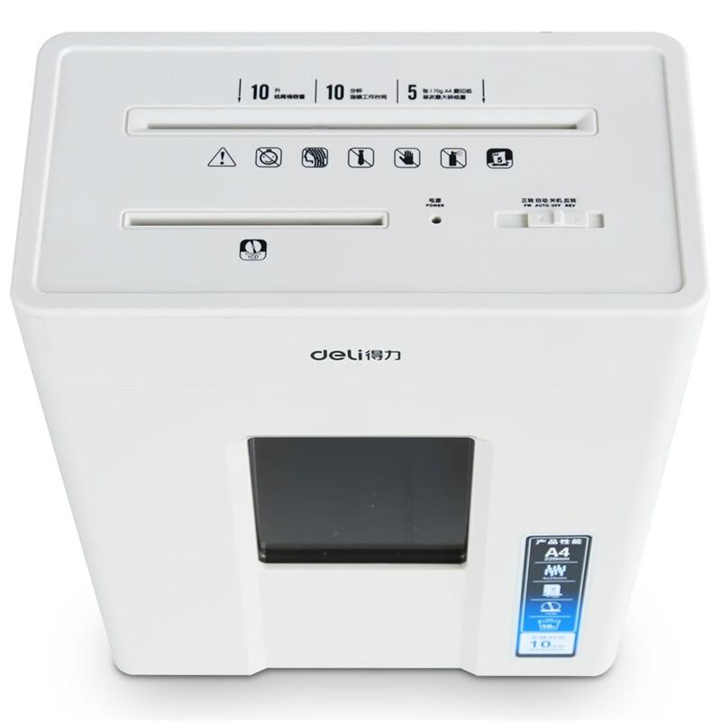 得力(deli)9927多功能办公碎纸机 4级保密小型碎纸机