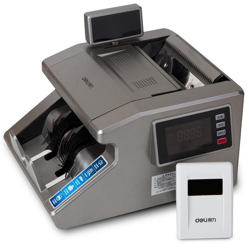 得力(deli)3916 B类语音验钞机 新版人民币点钞机 双屏显示