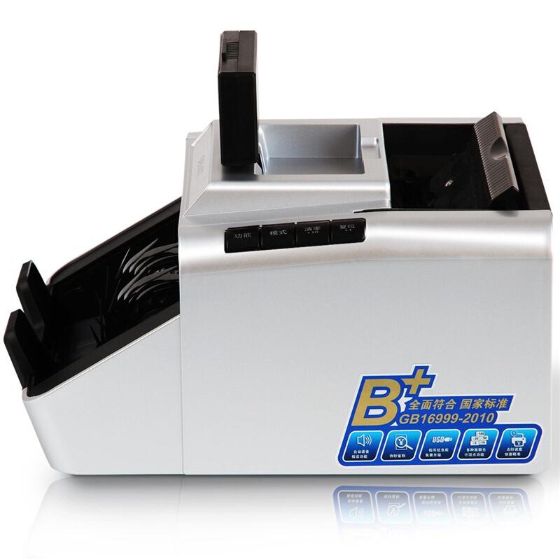 得力(deli)3920 国标B类自动捆钱验钞机 智能语音点钞机 银行专用