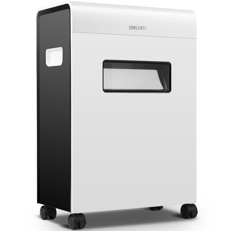 得力(deli) 9901碎纸机高保密静音碎纸机办公 粉碎机办公 平板系列高保密碎纸机