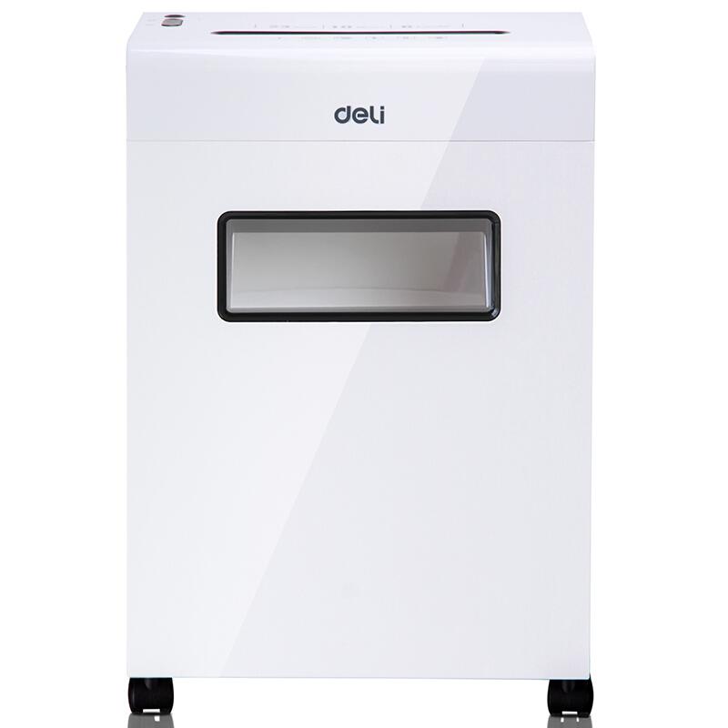 得力(deli)9903平板系列多功能碎纸机 4级保密办公碎纸机