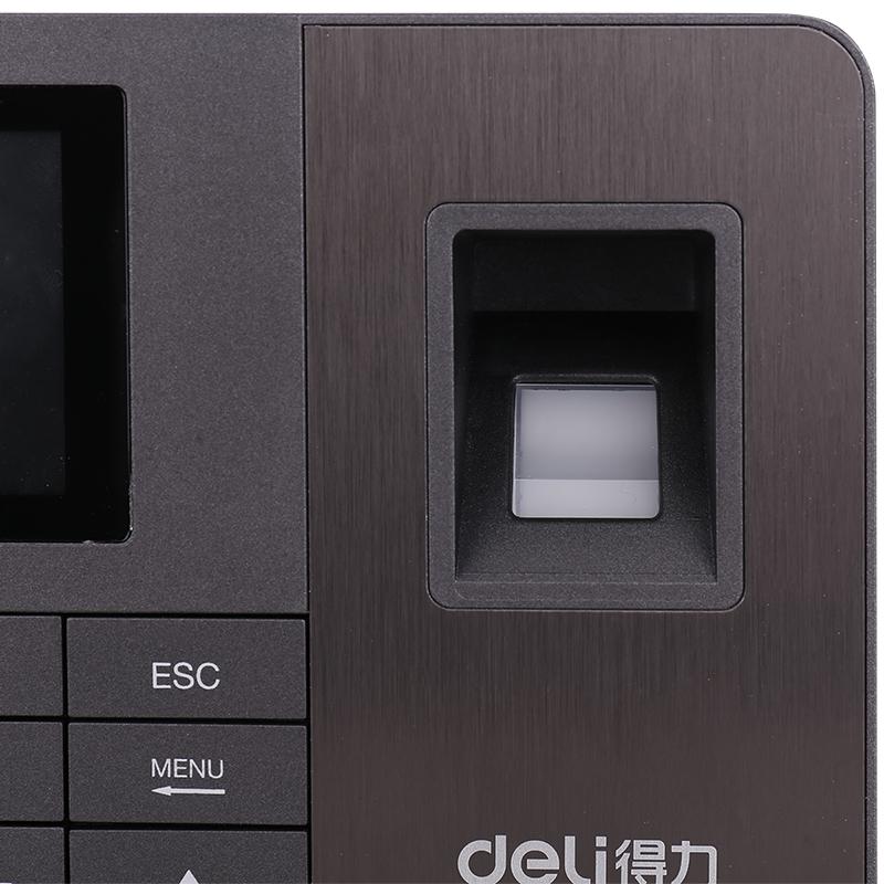 得力(deli) 2251 语音播报指纹考勤机 全方位指纹识别 免软件安装 自动生成报表