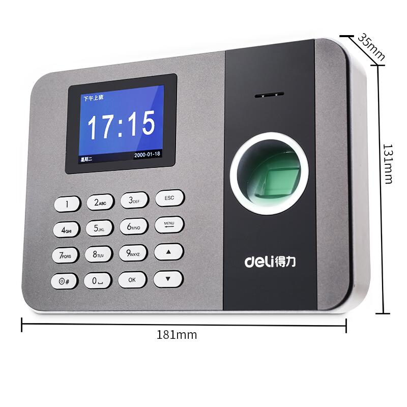 得力(deli)3747 TCP/IP指纹考勤机 局域网指纹指纹打卡机