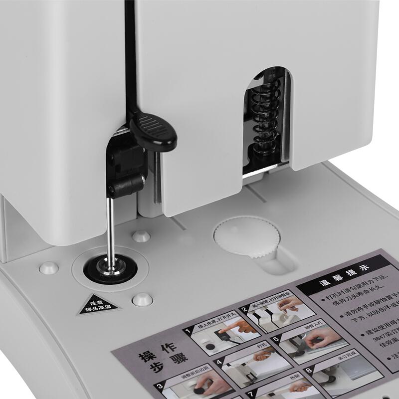 得力(deli)3876 经典财务凭证装订机 省力型档案打孔机