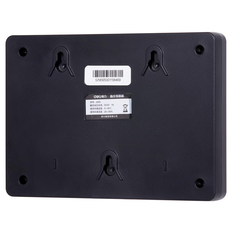 得力(deli)指纹考勤机/指纹打卡机 2250z 数据U盘下载