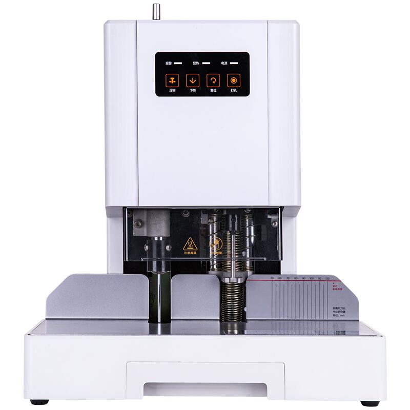 得力(deli)14601 自动财务凭证装订机 电动档案文件打孔机 激光定位