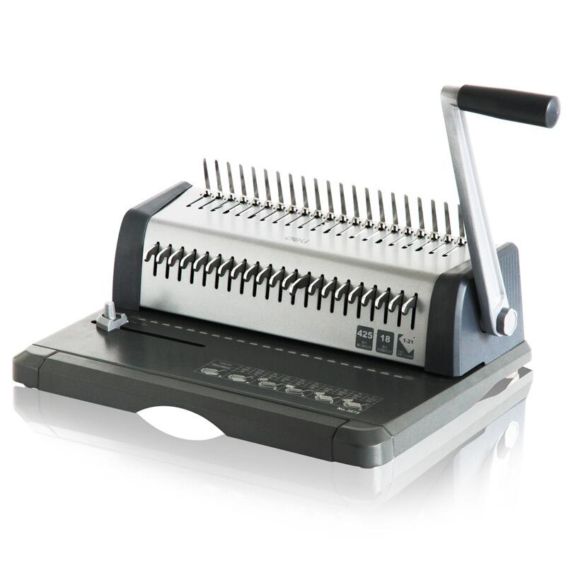 得力(deli)3873 21孔可调文件打孔机 省力型胶圈/夹条装订机