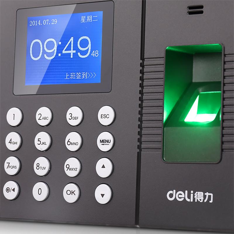 得力(deli) 3960 指纹考勤机指纹机打卡机签到机打卡器