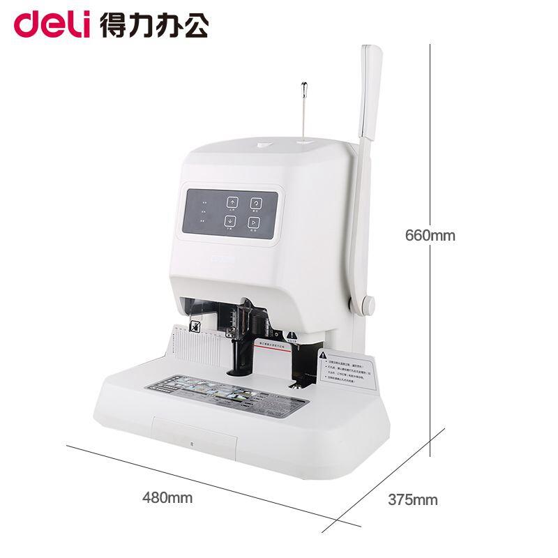 得力 (deli)14600财务凭证自动装订机会计专用手动打孔机热熔铆管胶装机 自动激光定位(可装订50mm)