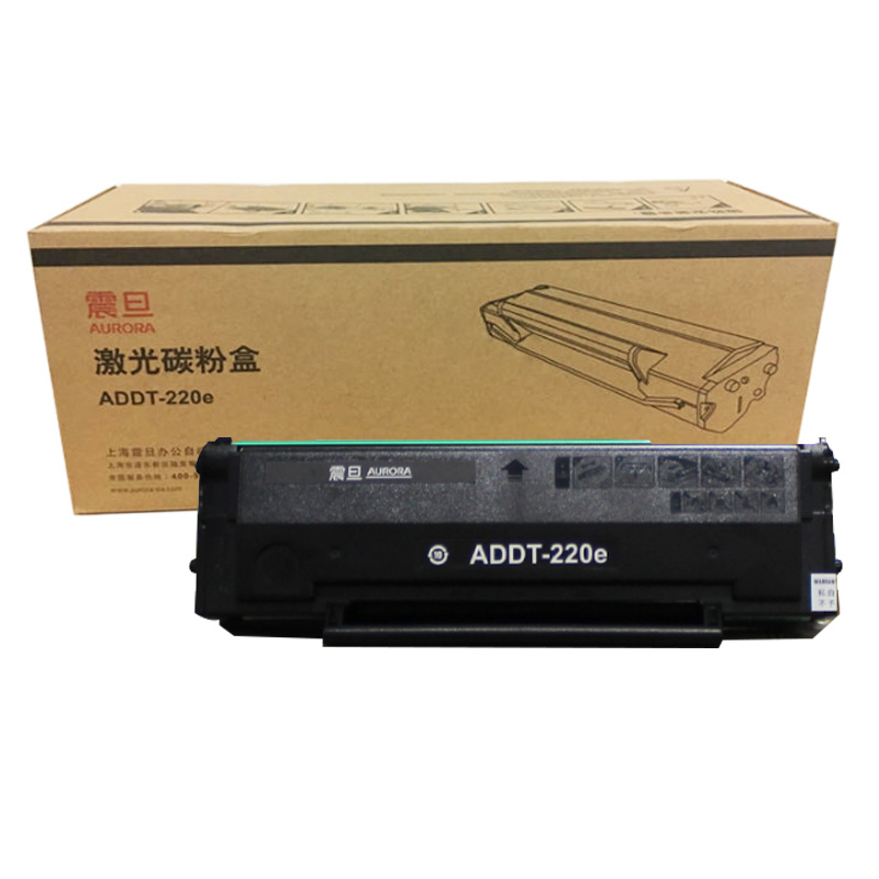 震旦(AURORA)ADT-220E硒鼓 低容粉盒 AD220MNW AD200PS 黑色