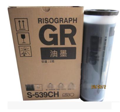 理想 GR油墨1支 适用于1700/1710/1750/2000/2700/2710/2750