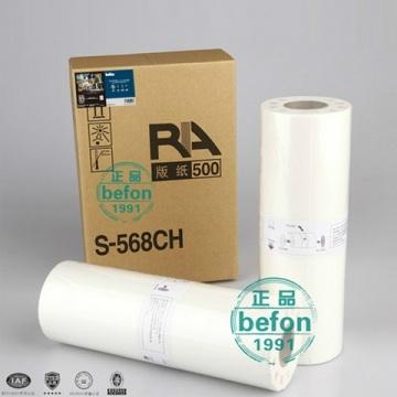 OEM RA版纸B4 适用于理想4000/4200/4300/4500/4900/5900