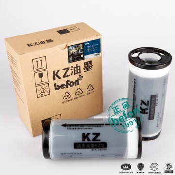 OEM KZ油墨  适用于理想小举人57A01C/58A01C