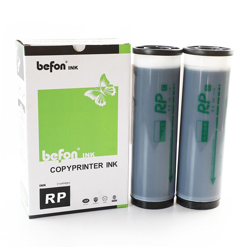 得印RP油墨 适用于理想3100/3150/3200/3190/3700/3590/3790