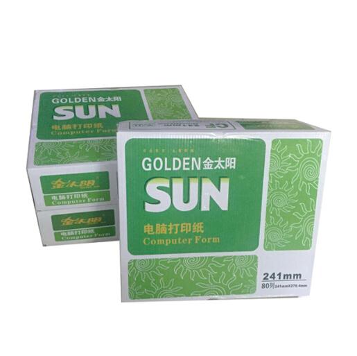 金太阳 打印纸 241-3 彩色二等分 80列 1000页/箱