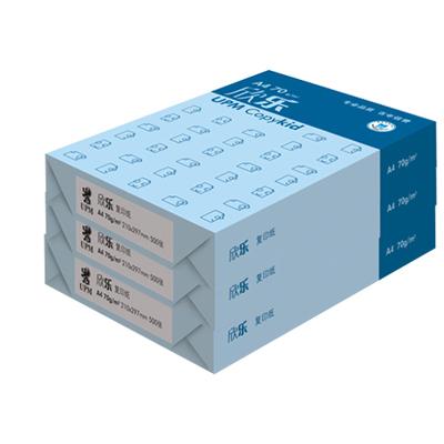 欣乐 万博棋牌A4 70g 500张/包  每箱8包