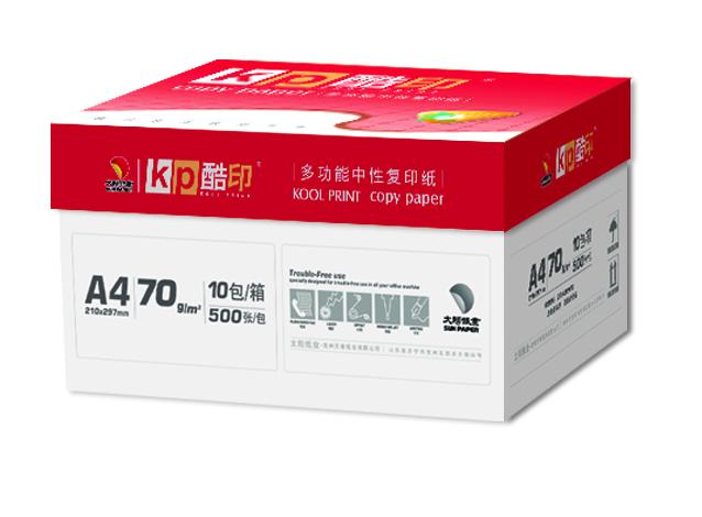 酷印 万博棋牌A4 70g 500张/包 每箱8包